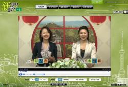 新 신공략 중국어 기초 (1)