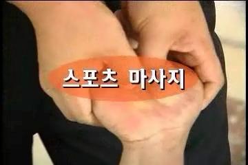 김수자의 발건강 마사지